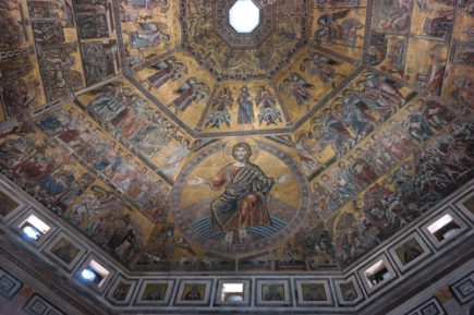 Mosaic in Baptistery