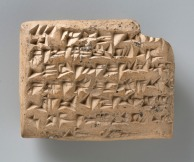 Babylonian Cuneiform Tablet with Receipt of Wages c 562 BCE