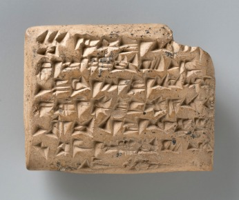 Cuneiform at Detroit Institute of Arts